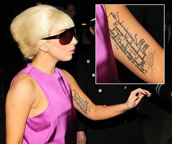 Lady Gaga Inner Arm Tattoo