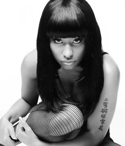 Nicki Minaj's Chinese Arm Tattoo