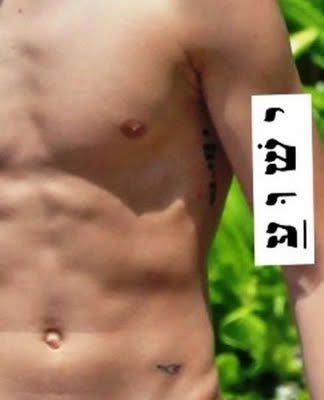 justin bieber hebrew tattoo