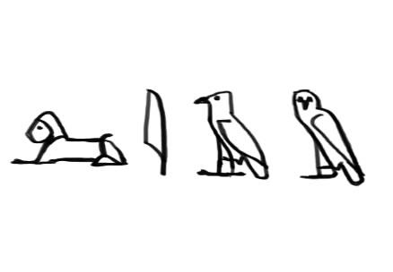 liam payne hieroglyphics tattoo