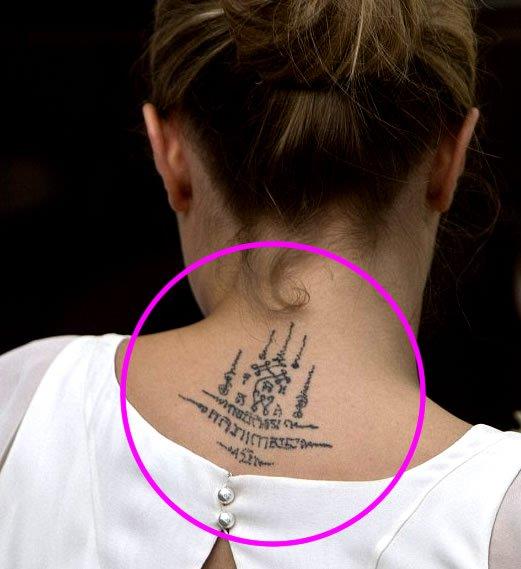 Cara Delevingne Debuts New Neck Tattoo at Sister Poppy's ...